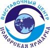 """Логотип """"ПОМОРСКАЯ ЯРМАРКА"""", выставочный центр"""